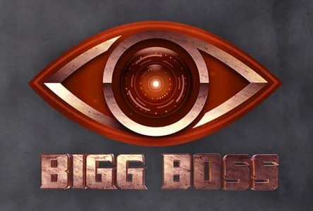 Bigg Boss Telugu Season 4 Host: Mahesh Babu Expected To Host