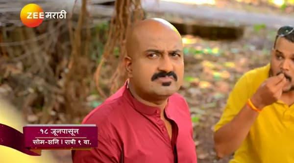 Ek Gaav Bhutacha Start Date, Cast, Promo, Schedule on Zee Marathi