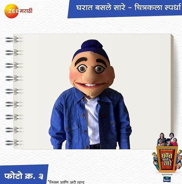 Gharat Basle Saare: Zee Marathi to launch brand new tv show