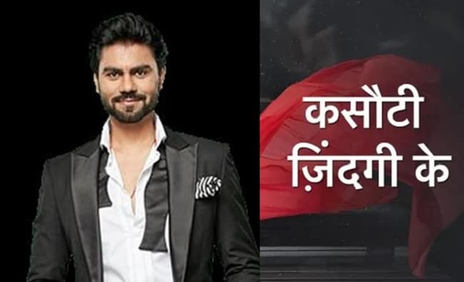 Kasautti Zindagii Kay 2: Gaurav Chopra To Enter in this show Mr. Bajaj?