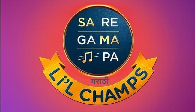 Sa Re Ga Ma Pa Marathi Li'l Champs 2020: Auditions & Registration Detail