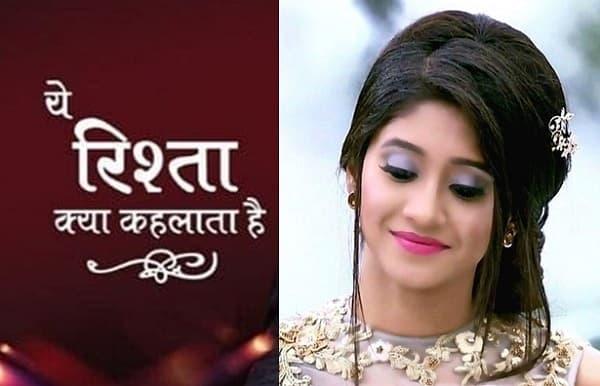 Yeh Rishta Kya Kehlata Hai News: ShivangiJoshi Clears Rumours of Quitting