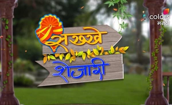 Colors Marathi Sakkhe Shejari Host: Popular Fame host the Show