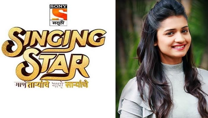Marathi Singing Star Host: New Singing Reality Show on Sony marathi