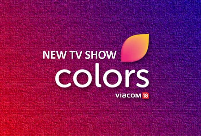 Pinjara Khoobsurti Ka Start Date, Cast, Promo, Colors TV Show Schedule