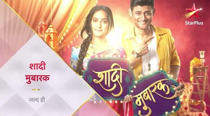 Shaadi Mubarak Promo is out by Star Plus Manav Gohli & Rajshri Thakur
