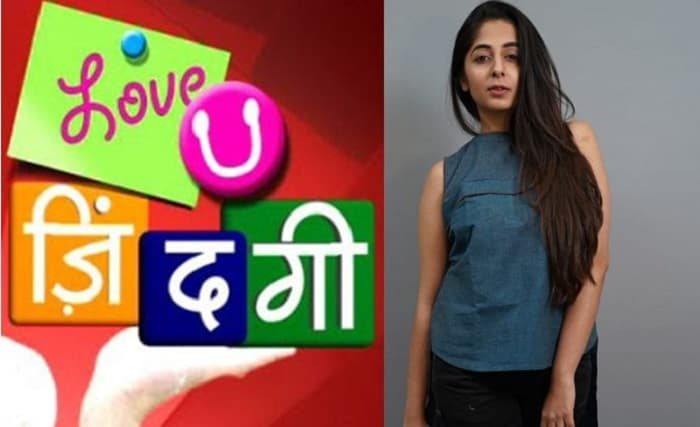 Star Plus Love You Zindagi: Ayushi Bhatia Joins The Cast, check details