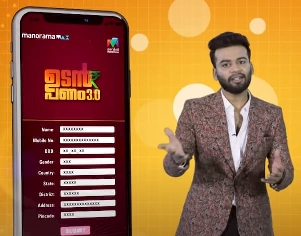 Udan Panam 3.0 How to Registration and Auditions Mazhavil Manorama