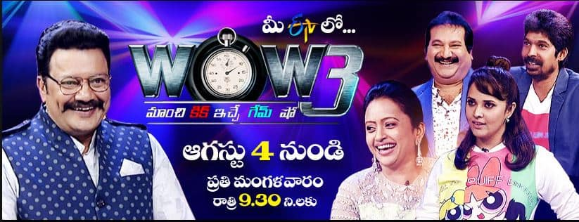 Wow 3 Start Date, Host, Reality Show Schedule 2020 on ETV Telugu