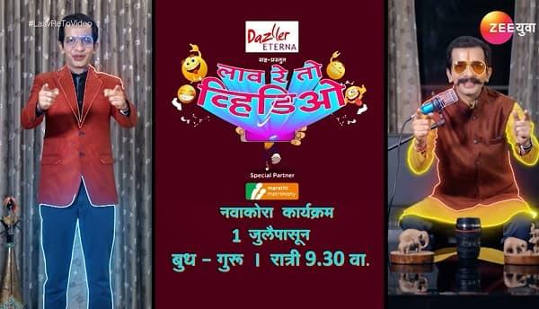Lav Re To Video Start Date, Timing Host, Promo, Zee Yuva Schedule