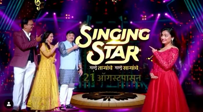 Marathi Singing Star Judges: Yashoman Apte, Astad Kale, Sankarshan