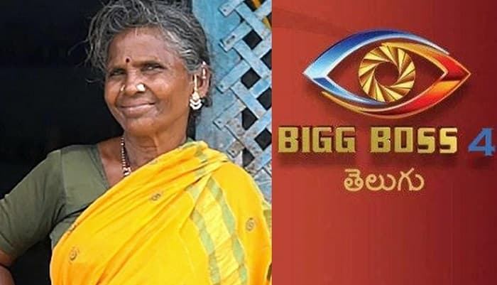 Gangavva Asks For Exit from the House of Bigg Boss Telugu Season 4