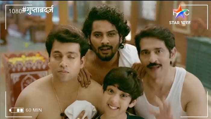Gupta Brothers Start Date, Timing, Cast, Story, Star Bharat Schedule 2020