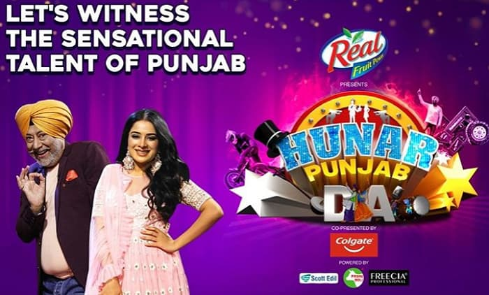 How to Hunar Punjab Da Registration? Prize Money, Start Date 2020