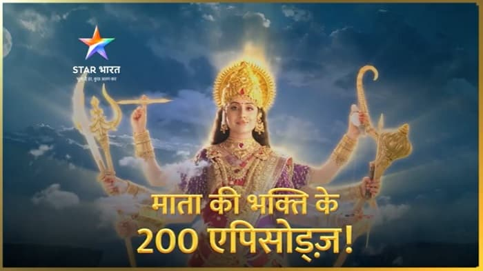 Jag Janani Maa Vaishno Mata Epsidoes: Star Bharat Go Off-air Very Soon