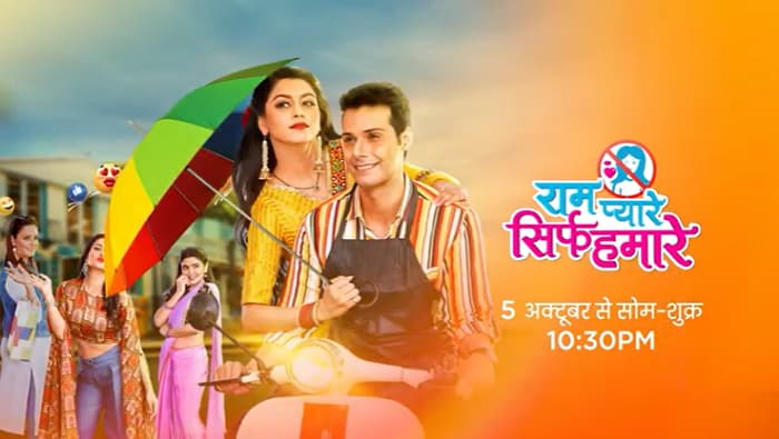 Ram Pyaare Sirf Hamare Start Date, Story, Cast and Schedule, Timing