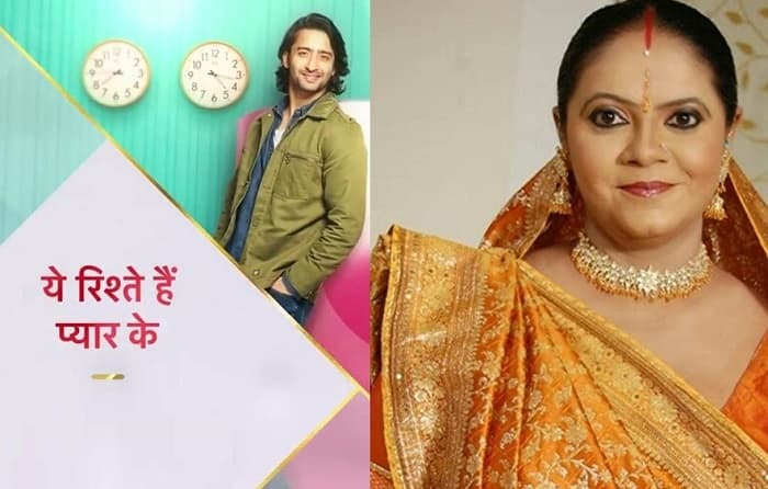 Yeh Rishtey Hain Pyaar Ke: Rupal Patel Going Off Air, check the details