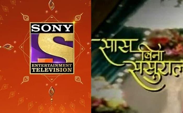 Saas Bina Sasural Season 2: Sony TV Decided to start with New Season