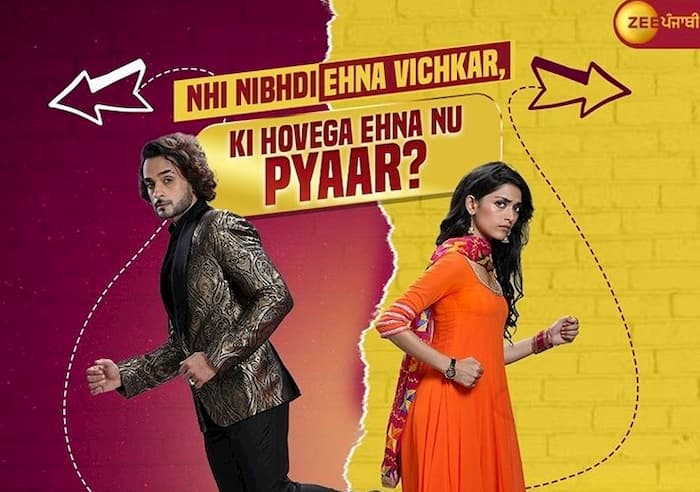 Tera Rang Chadiya Start Date, Story, Cast, Schedule, Promo - Zee Punjabi