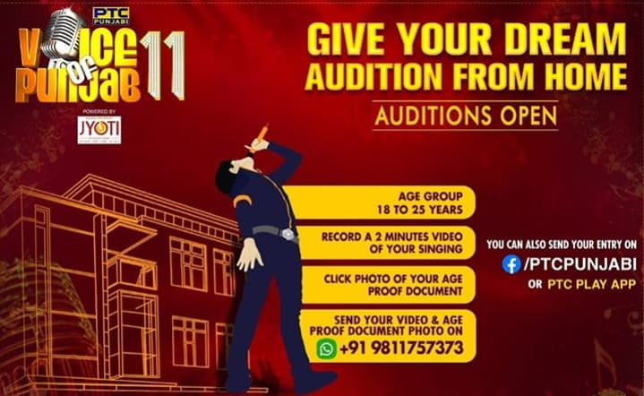 Voice Of Punjab Season 11 Auditions: How to Registration Online at Home