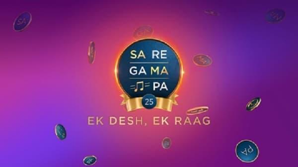 Zee Bangla Sa Re Ga Ma Pa 2020 Start Date, Judges, Host, Schedule?