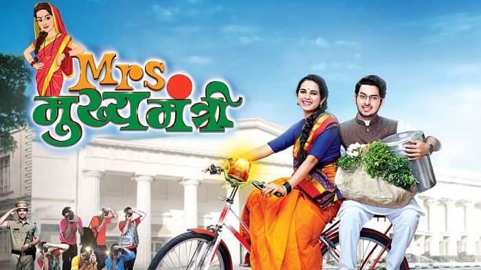 Zee Marathi Mrs Mukhyamantri: The show will go off air very soon