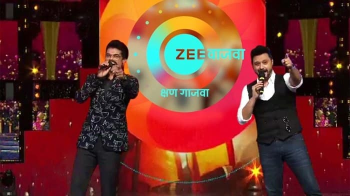 Zee Vajwa Music Schedule, Launched Date, Information News