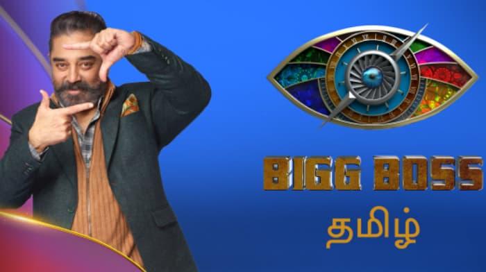 Bigg Boss Tamil Season 4 Repeat Telecast Timing Details, Schedule 2020,