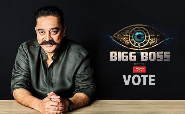 Bigg Boss Tamil Season 4 Vote, Elimination List, Results