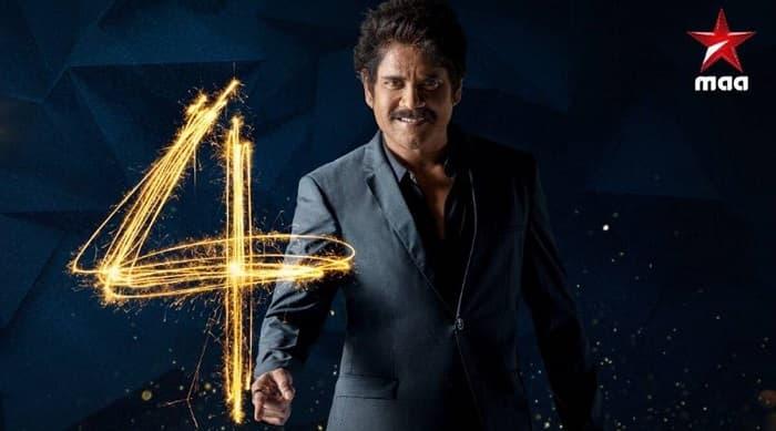 Bigg Boss Telugu Season 4 Episodes Schedule, Repeat Telecast Details