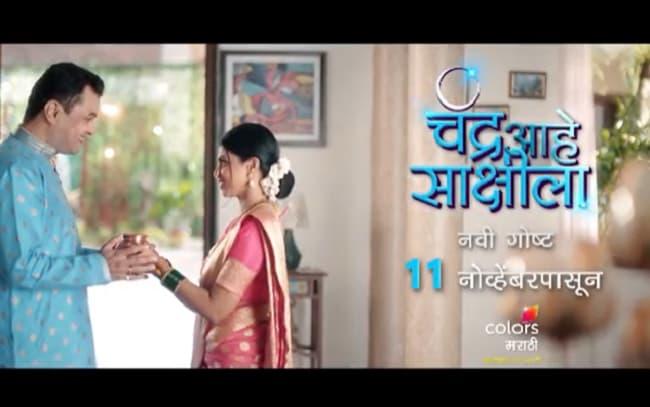 Chandra Aahe Sakshila: Rutuja Bagwe To Make Comeback on TV Screens