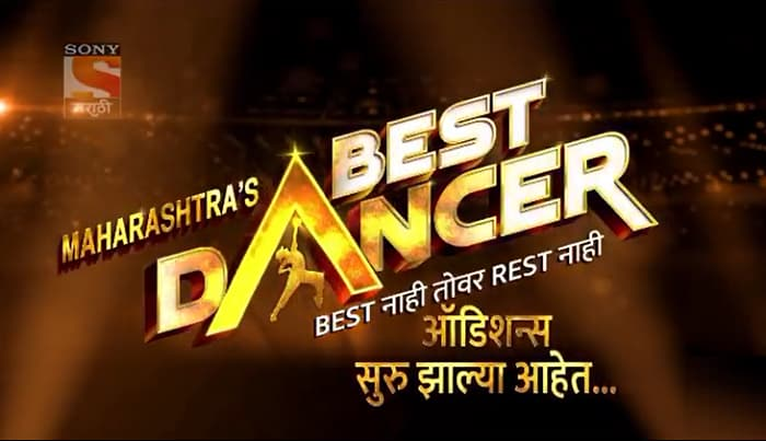 How to Give Maharashtra's Best Dancer Auditions: Registration Process