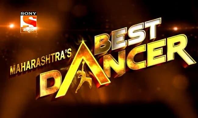 Maharashtra's Best Dancer: How to Do Registration from home 2020-21?