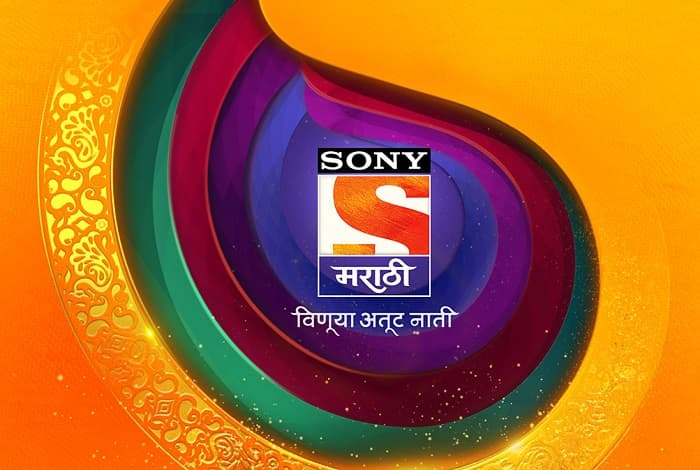 Sony Marathi Upcoming TV Show/Serial list, Daily Schedule 2020