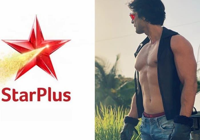 Star Plus Show Imli Start Date, Cast, Story, Promo, Schedule, Timing
