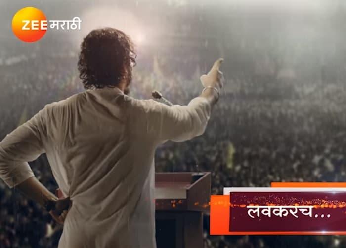 Zee Marathi Karbhari Laybhari Cast: Nikhil Chavan To Play Lead role