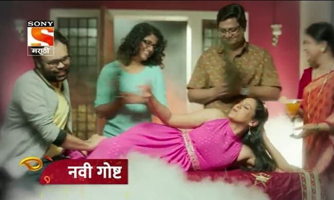 Assa Maher Nako G Bai Cast Name Sony Marathi To launch a new show