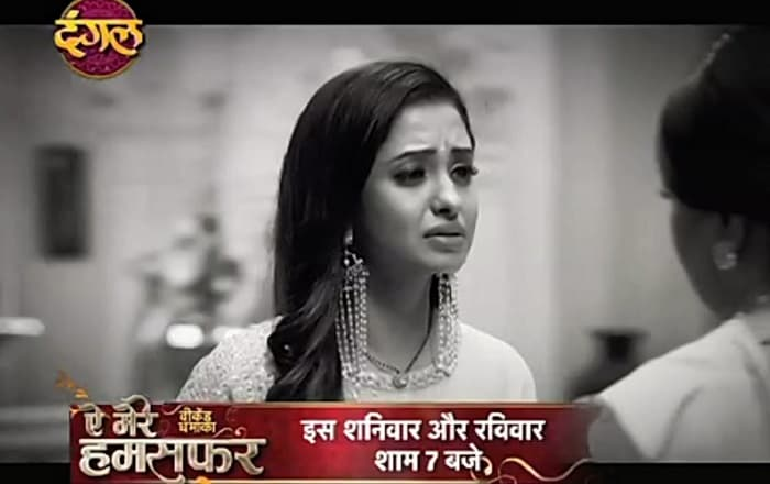 Aye Mere Humsafar Episode 55: Will Vidhi be able to save Ved's life?