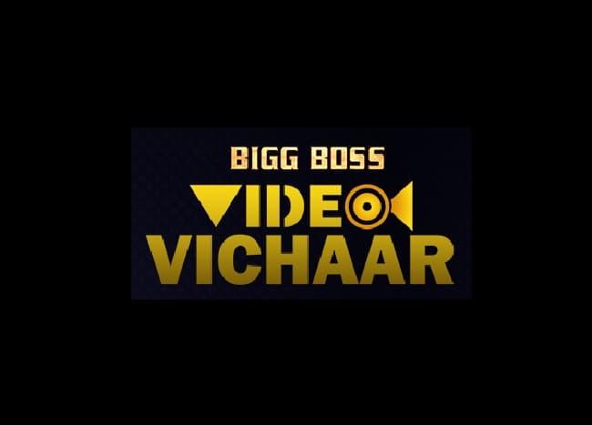 Bigg Boss 14 Contest Video Vichaar Registration Online 2020, Eligibility