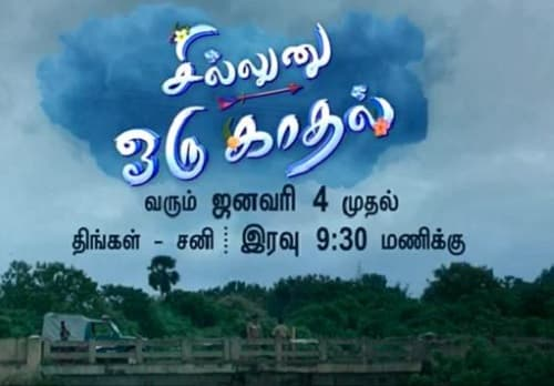 COLORS Tamil unveils 'Sillunu Oru Kadhaal', a fresh romantic drama, all set to hit TV screens in the New Year!