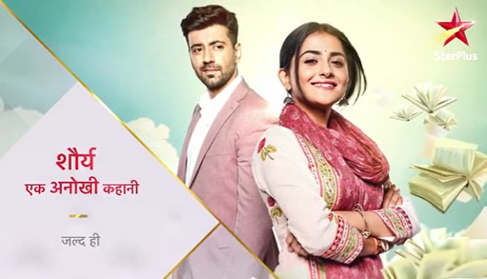 Star Plus Shaurya Aur Anokhi Ki Kahani gets official starting date: check out the broadcasting schedule