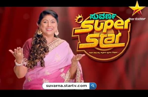 Star Suvarna Super Star Start Date, Host, Promo and Schedule 2020