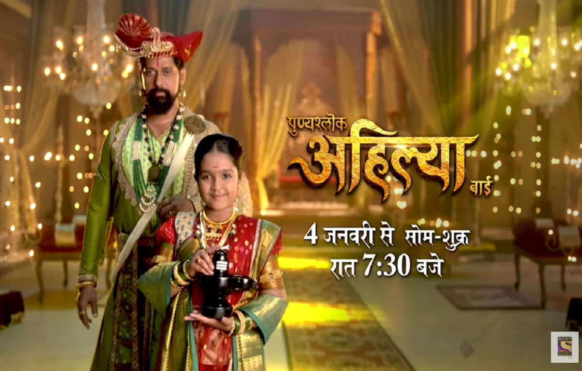 Sony TV Show Punyashlok Ahilya Bai Story, Cast, Start Date, and Promo – AuditionForm