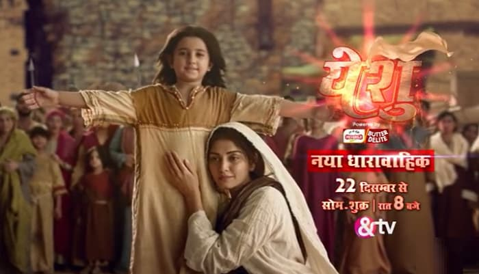 AND TV Yeshu Start Date, Timing, Schedule 2020, Promo, Cast Name