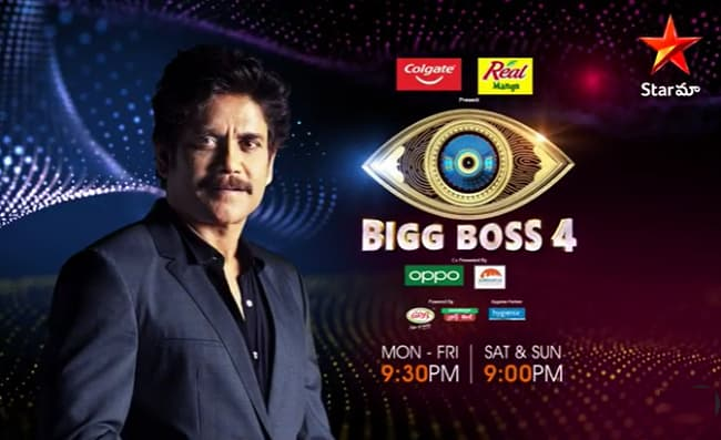Bigg Boss Telugu 4 New Schedule  Watch on Star Maa with New Timing