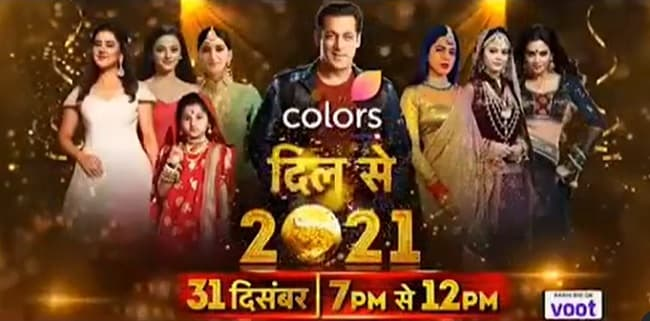Colors Dil Se 2021 Winner Name, Schedule, Time, Full Episode