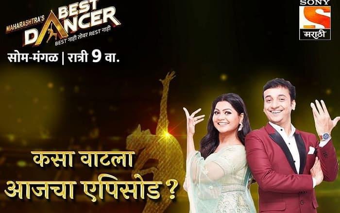 Maharashtra's Best Dancer Contestants List, Start Date, Schedule, Host