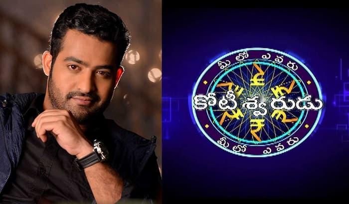 Meelo Evaru Koteeswarudu 5 Start Date, Time, Host, Star Maa KBC