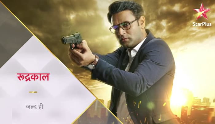 Rudrakaal Start Date, Timing, Cast, Star Plus New Serial Schedule 2020
