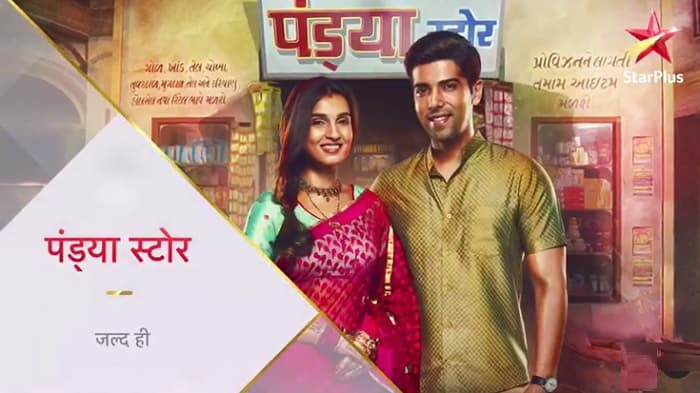 Star Plus Pandya Store Start Date, Time, Cast, Upcoming Serial 2021